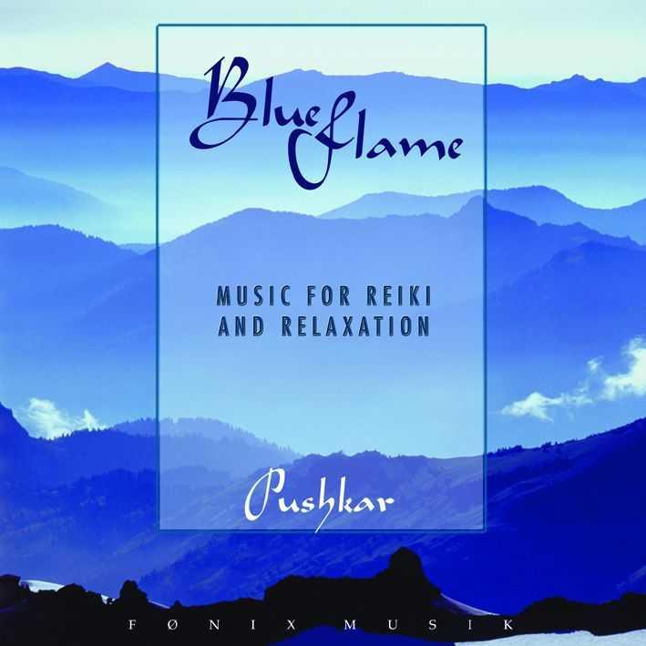 N/A Blue flame - fønix musik fra bog & mystik
