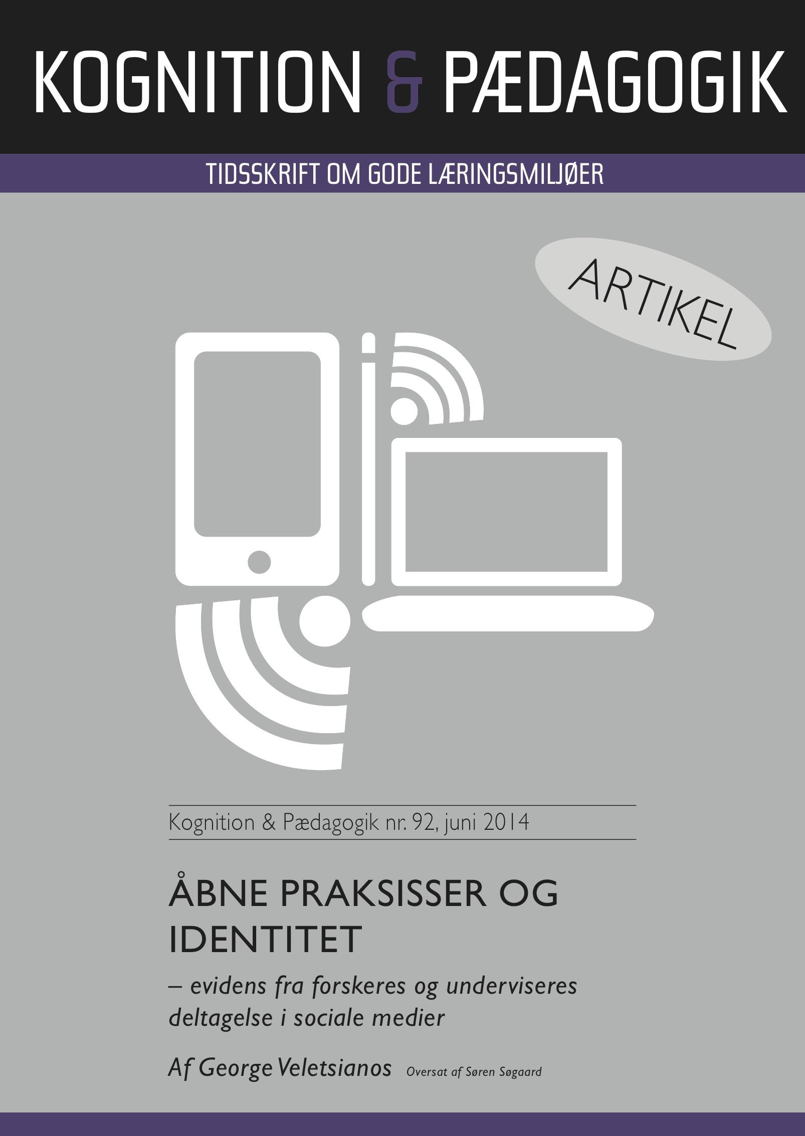Image of   Åbne praksisser og identitet - E-bog