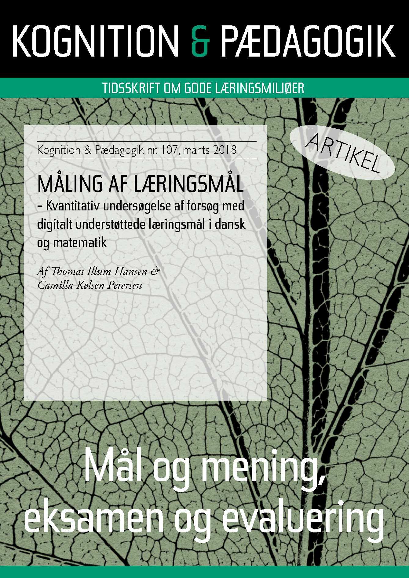 Måling af læringsmål - E-bog