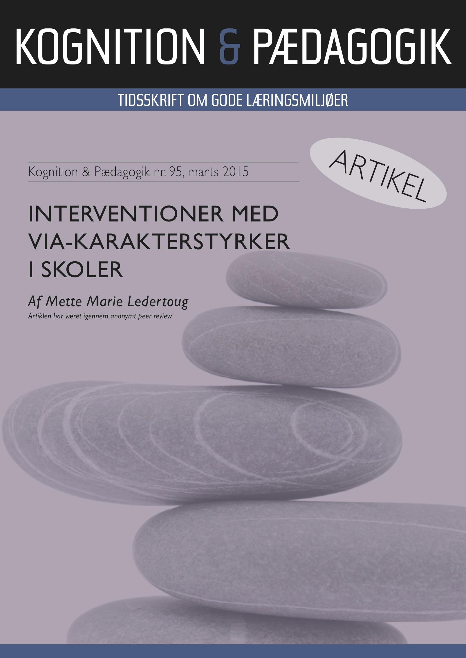 N/A Interventioner med via karakterstyrker i skoler - e-bog på bog & mystik