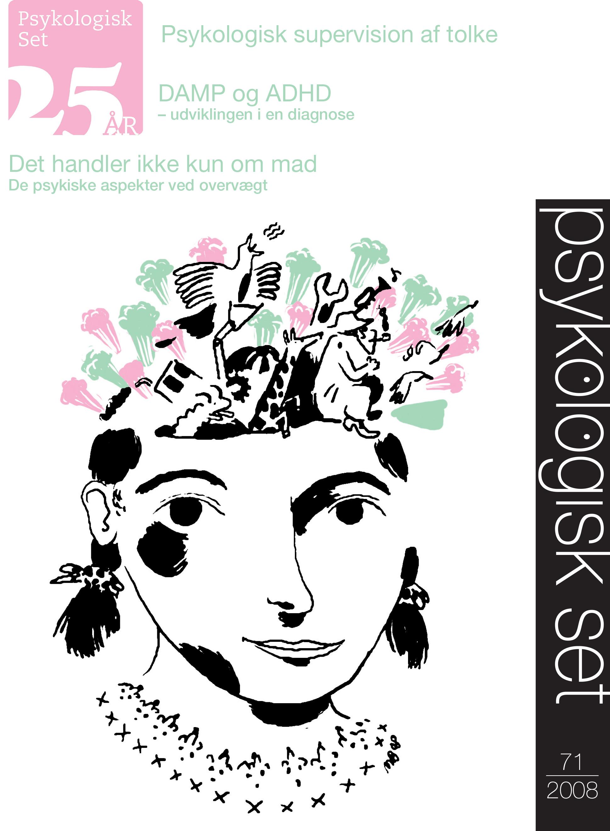 N/A Psykologisk set 71 - e-bog fra bog & mystik