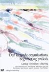 N/A Den lærende organisations begreber og praksis - læring. refleksion. ændring - e-bog på bog & mystik