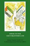 N/A – Ismael og isak i det forjættede land - e-bog fra bog & mystik