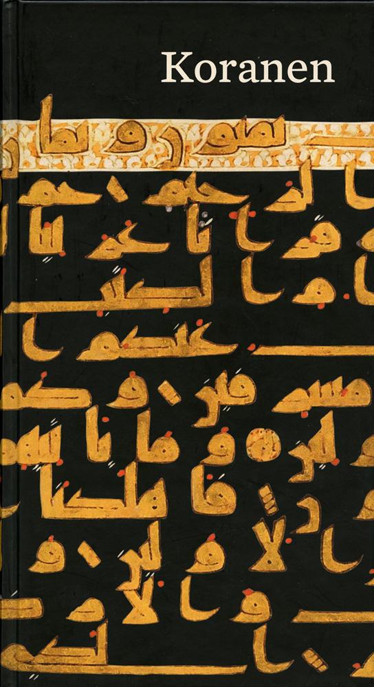 Koranen - e-bog fra N/A fra bog & mystik