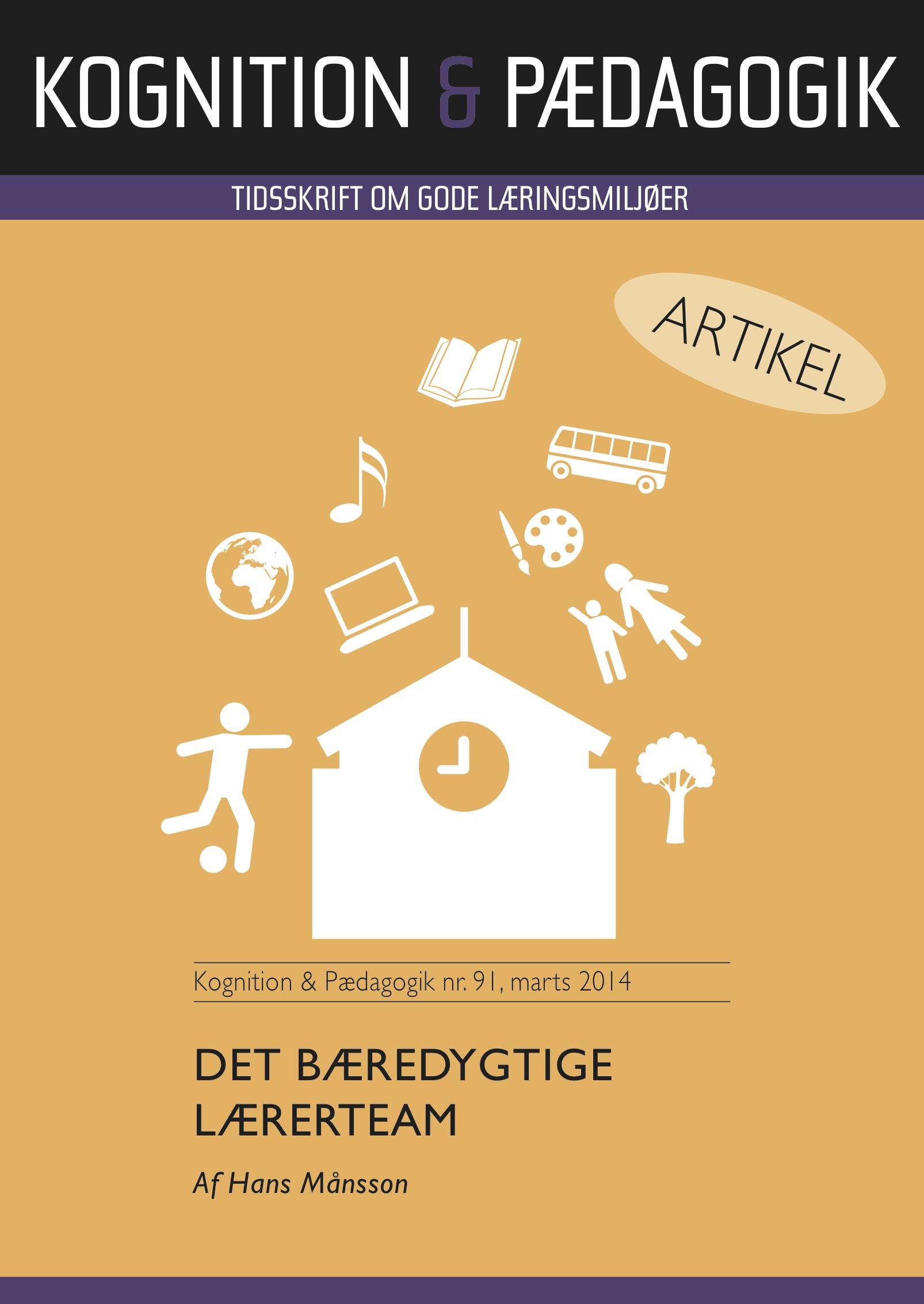 N/A Det bæredygtige lærerteam - e-bog fra bog & mystik