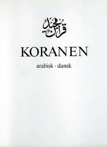 N/A – Koranen på bog & mystik