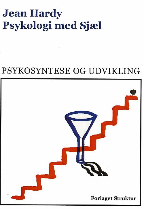 N/A Psykologi med sjæl fra bog & mystik