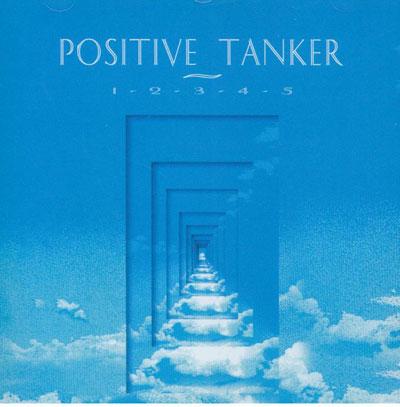 N/A Positive tanker fra bog & mystik