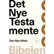 Det Nye Testamente - Bibelen 2020 - E-lydbog