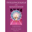 Tvillingesjæle og sjælevenner - E-bog
