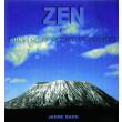Zen & kunsten at skrive et projekt - E-bog