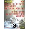 Den Gule Kejsers klassiker om indre medicin og Klassikeren om de vanskelige områder - E-bog