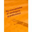 Ny oversættelse af søndagens prædiketekst - E-bog