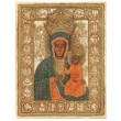 Ikon Tavle - Den Sorte Madonna af Częstochowa