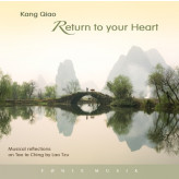 Return to your Heart - Fønix Musik Kang Qiao
