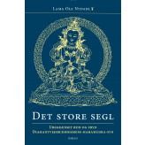 Det store segl - E-bog Lama Ole Nydahl