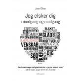 Jeg elsker dig i medgang og modgang  - E-bog Joan Elise
