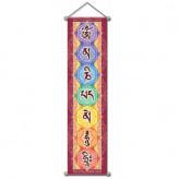 Chakra Mantra Banner