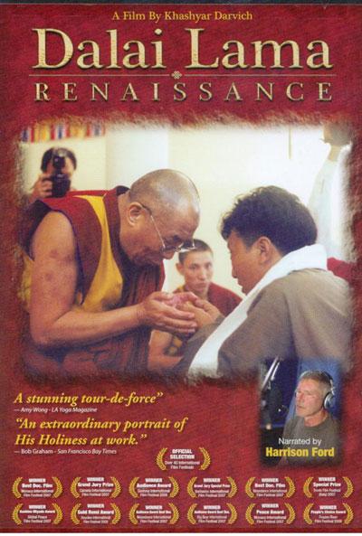 Dalai Lama Renaissance 1