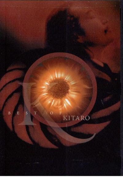 Best of KITARO - Kitaro