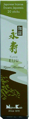 N/A Kyara eiju  -  aloeswood - japansk røgelse fra bog & mystik