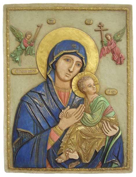 N/A – Ikon tavle - jomfru maria med jesus barnet fra bog & mystik