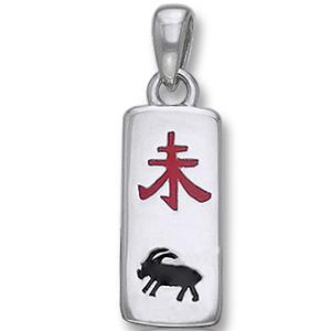 Vedhæng - geden - kinesisk stjernetegn - 29mm - u/kæde fra N/A fra bog & mystik