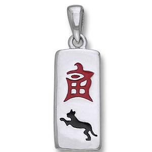 N/A – Vedhæng - tigeren - kinesisk stjernetegn - 29mm - u/kæde på bog & mystik