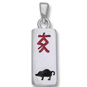 Vedhæng - grisen - kinesisk stjernetegn - 29mm - u/kæde fra N/A fra bog & mystik