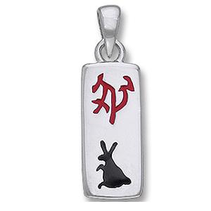 N/A – Vedhæng - haren - kinesisk stjernetegn - 29mm - u/kæde på bog & mystik