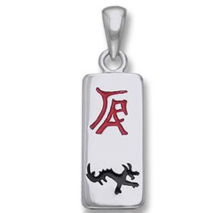 N/A Vedhæng - dragen - kinesisk stjernetegn - 29mm - u/kæde på bog & mystik