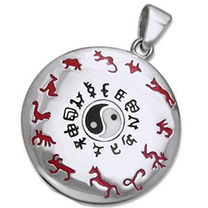 N/A Vedhæng med yin yang og den kinesiske dyrekreds - 38mm - u/kæde fra bog & mystik